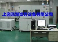 上海压力交变试验机