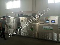陕西地区调味品微波烘干杀菌设备厂家供应