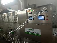 陕西小麦胚芽微波熟化杀菌厂家供应