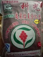 厂家直销复配着色剂(红色素) 肉灌2号 高粱红 食用色素 批发零售