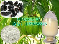 羟基柠檬酸 HCA60% 藤黄果(罗望果)提取物 量大优惠