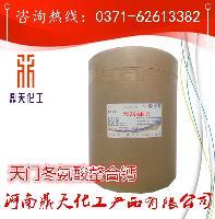 天门冬氨酸螯合钙 生产厂家