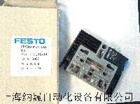 FESTO电磁阀,FESTO上海总代理,德国费斯托/全系列