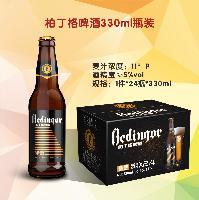 柏丁格精酿啤酒330ml 瓶装 火爆招商加盟