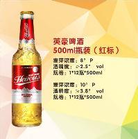 流通市场英豪500ml瓶装招商代理