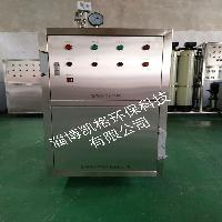 0.1T电蒸汽锅炉