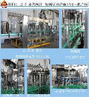 果酒果醋灌装机生产线