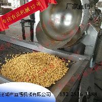 爆米花行星炒锅厂家