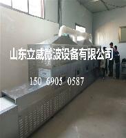 硅藻土微波干燥设备生产厂家
