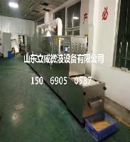 济南微波灭菌设备厂家电话
