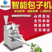 旭众XZ-85A全自动包子机台湾速冻水煎包