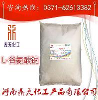 提供样品 L-谷氨酸钠 食品级 增味剂