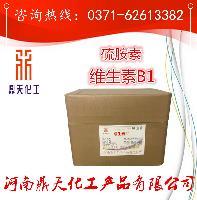 提供样品 硫胺素 维生素B1 饲料级