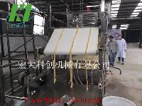 新疆腐竹机 全自动腐竹油皮机生产厂家