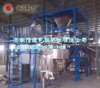 含腐植酸水溶肥全自动生产线