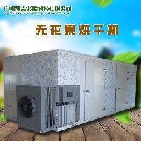 厂家批发3P小型空气能热泵无花果烘干机设备价格实惠
