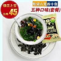 香菇汤方便 汤 速食 蔬菜汤 即食汤袋装方便冲泡混装