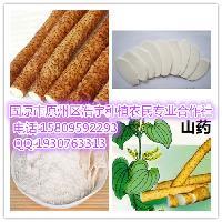 薯蓣皂素50%厂家直销 怀山药粉1kg起订现货包邮