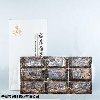 福鼎白茶巧克力茶砖  特价白牡丹9粒装