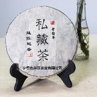 福鼎白茶寿眉茶饼