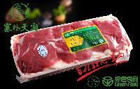 内蒙古通辽羊后腿A级板羊肉绿色食品认证
