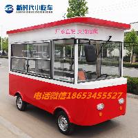 新时代 小吃车  电动早餐车 冷饮奶茶车 厂家直销定做