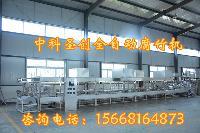 腐竹生产设备 腐竹机器设备供应商