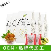 广元堂酵素梅子正品OEM贴牌代加工酵素蜜饯草本梅厂家加工