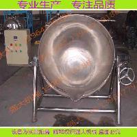 导热油加热夹层锅 性能稳定不糊锅底 电加热酱料炒锅