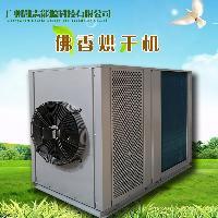 3P小型佛香烘干机设备空气能 免扔操作