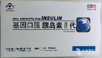 基因口服胰岛素II代