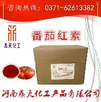 提供样品 番茄红素 天然色素