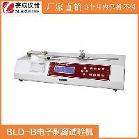 BLD-B胶带剥离力试验机 剥离试验机