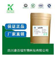 食品级溶菌酶生产厂家