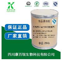 食品级乙酰硫化单甘油脂肪酸酯
