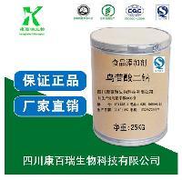 食品级鸟苷酸二钠
