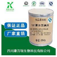 食品级101果汁澄清剂生产厂家