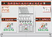 幼儿园食具消毒柜 组合式消毒柜