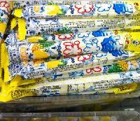 牛肉酱袋装包装机 甜面酱食品包装机 鱼子酱餐饮包装机