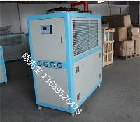 工业冷水机生产