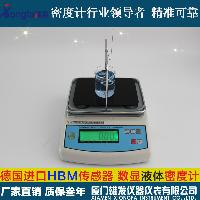 电子密度计天平液体密度测试仪