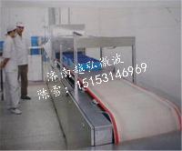 微波树脂粉烘干设备可瞬间烘干保证效率
