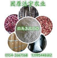 斑马豆熟粉 价格 五谷杂粮代餐粉批发 奶花豆原粉 宁夏厂家