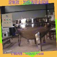 酱料炒锅|水果罐头煮锅|猪蹄卤锅|不锈钢锅