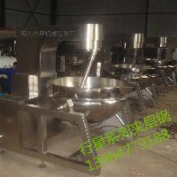 面向重庆地区供应 强大酱料炒锅 蒸汽行星搅拌炒锅