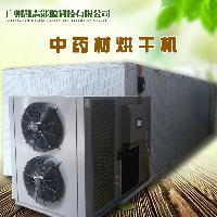 中药材烘干机热风循环价格