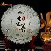 王子清老家千年古树茶批发代销不添加香精剂千年古树绿茶饼