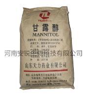 厂家供应食品级甜味剂D-甘露糖醇 甘露醇价