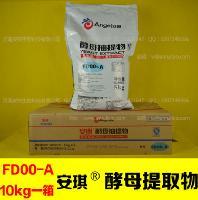 批发 安琪酵母提取物 食品级 FD00-A 风味型