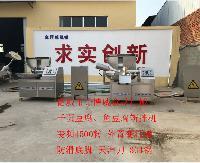 制作千叶豆腐设备的厂家有哪些